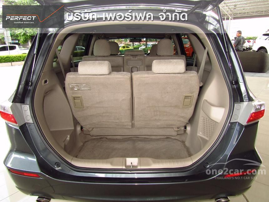 2013 Honda Odyssey EL Wagon
