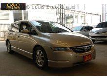 2006 Honda Odyssey (ปี 03-08) ELX 2.4 AT Wagon