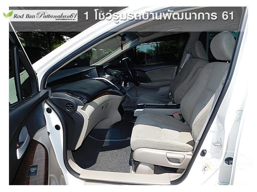 2012 Honda Odyssey JP Wagon
