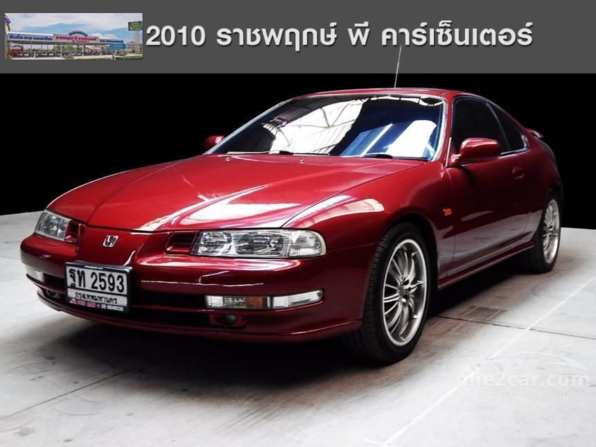 1995 Honda Prelude VTi-EX Coupe