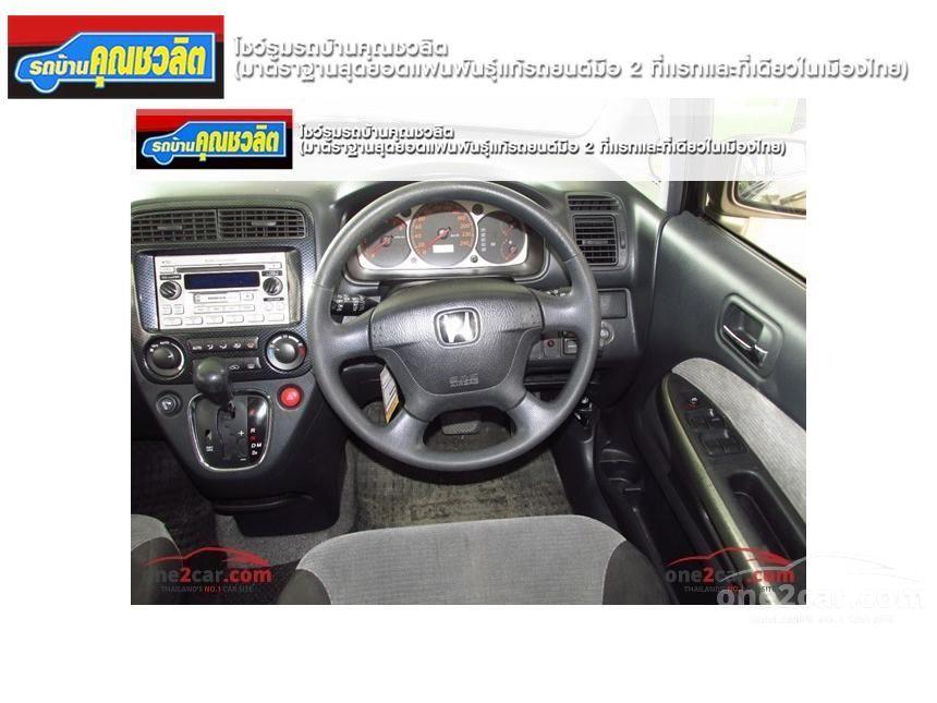 2005 Honda Stream S Wagon