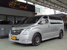 2016 Hyundai H-1 (ปี 08-16) Deluxe 2.5 AT Van
