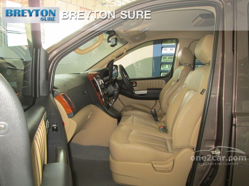2014 Hyundai H-1 Deluxe Van
