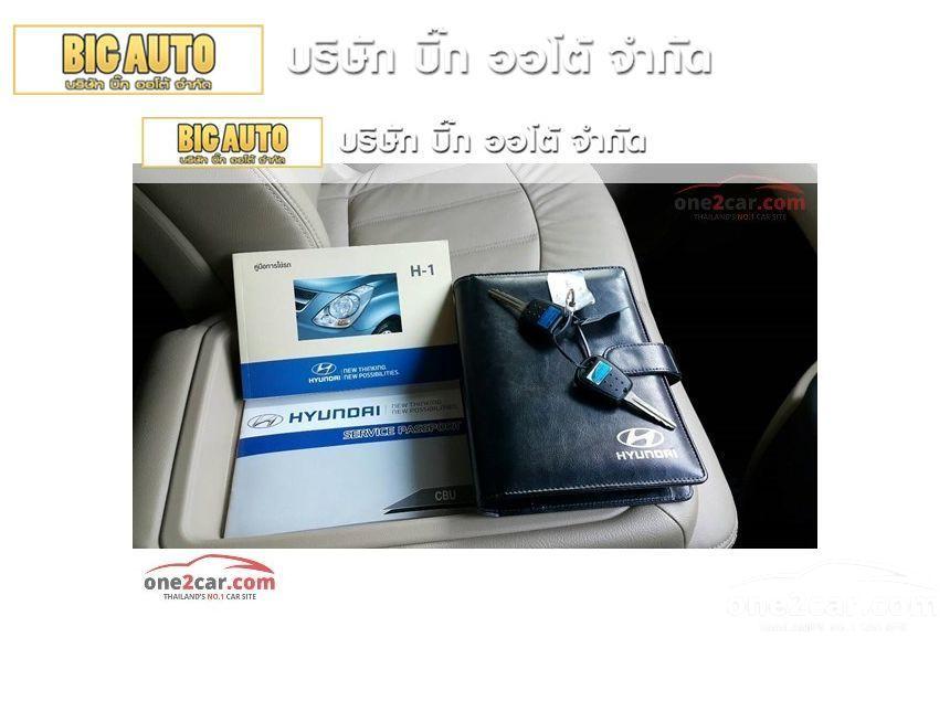2014 Hyundai H-1 Elite Van