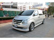2008 Hyundai H-1 (ปี 08-16) GLS 2.5 MT Van