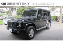 1995 Mercedes-Benz G300 W463 (ปี 90-00) 2.9 AT SUV
