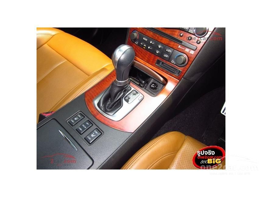 2008 Infiniti G G37S Coupe