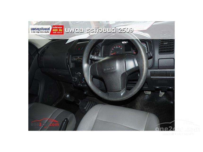 2014 Isuzu D-Max B Pickup