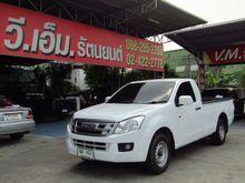 2013 Isuzu D-Max SPARK (ปี 11-17) B 2.5 MT Pickup
