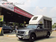 2006 Isuzu D-Max SPARK (ปี 07-11) EX 2.5 MT Pickup