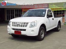 2007 Isuzu D-Max SPARK (ปี 07-11) EX 2.5 MT Pickup