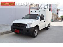 2008 Isuzu D-Max SPARK (ปี 07-11) EX 2.5 MT Pickup