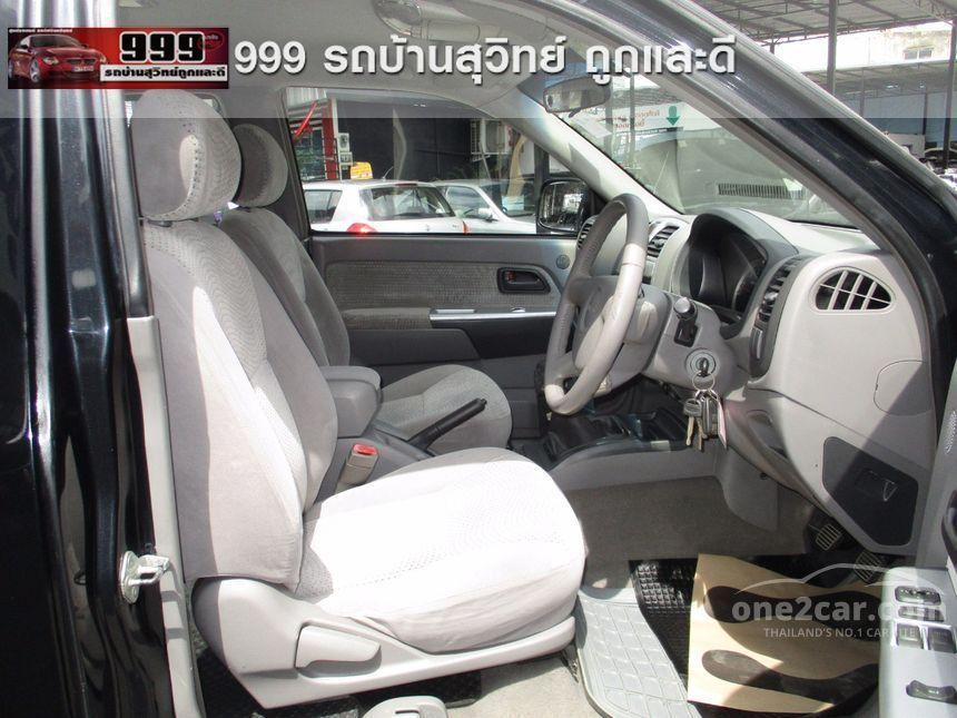 2006 Isuzu D-Max Hi-Lander Pickup