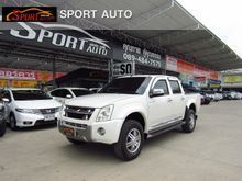 2011 Isuzu D-Max CAB-4 (ปี 07-11) Hi-Lander 2.5 MT Pickup