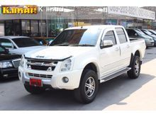2010 Isuzu D-Max CAB-4 (ปี 07-11) Hi-Lander 2.5 MT Pickup