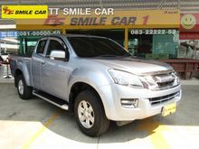 2014 Isuzu D-Max SPACE CAB (ปี 11-17) Hi-Lander 2.5 MT Pickup