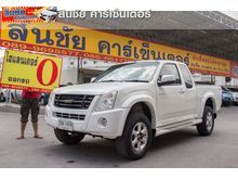 2008 Isuzu D-Max SPACE CAB (ปี 07-11) Hi-Lander 3.0 MT Pickup