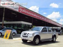 2007 Isuzu D-Max CAB-4 (ปี 02-06) Hi-Lander 3.0 MT Pickup