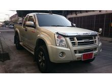 2008 Isuzu D-Max SPACE CAB (ปี 07-11) Hi-Lander 2.5 MT Pickup