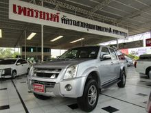 2011 Isuzu D-Max CAB-4 (ปี 07-11) Hi-Lander 3.0 AT Pickup