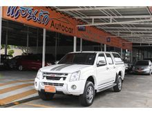 2011 Isuzu D-Max CAB-4 (ปี 11-17) Hi-Lander 2.5 MT Pickup