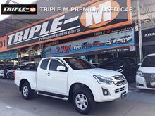 2016 Isuzu D-Max SPACE CAB (ปี 11-17) Hi-Lander 1.9 MT Pickup