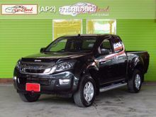 2014 Isuzu D-Max SPACE CAB (ปี 11-17) Hi-Lander 2.5 AT Pickup