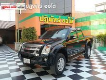 2007 Isuzu D-Max CAB-4 (ปี 07-11) Hi-Lander 3.0 AT Pickup