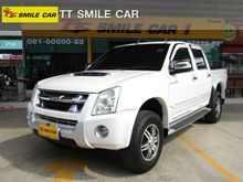 2010 Isuzu D-Max CAB-4 (ปี 07-11) Hi-Lander 3.0 AT Pickup