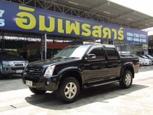 2006 Isuzu D-Max CAB-4 (ปี 07-11) Hi-Lander 3.0 AT Pickup