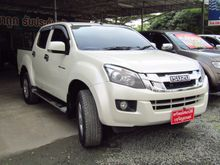 2013 Isuzu D-Max CAB-4 (ปี 11-17) Hi-Lander 2.5 MT Pickup