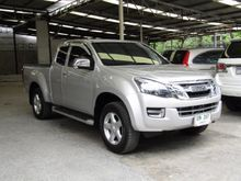 2015 Isuzu D-Max SPACE CAB (ปี 11-17) Hi-Lander 2.5 AT Pickup