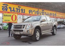 2006 Isuzu D-Max CAB-4 (ปี 07-11) Hi-Lander 2.5 MT Pickup