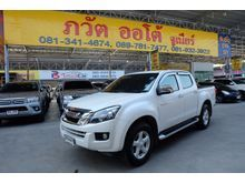 2013 Isuzu D-Max CAB-4 (ปี 11-17) Hi-Lander 3.0 AT Pickup