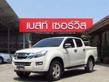 2014 Isuzu D-Max CAB-4 (ปี 11-17) Hi-Lander 3.0 AT Pickup