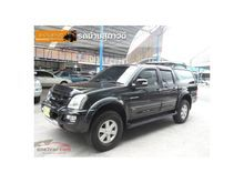 2006 Isuzu D-Max CAB-4 (ปี 02-06) Hi-Lander 3.0 MT Pickup
