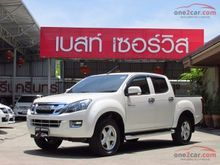 2014 Isuzu D-Max CAB-4 (ปี 11-17) Hi-Lander 2.5 AT Pickup