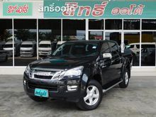2015 Isuzu D-Max CAB-4 (ปี 11-17) Hi-Lander 3.0 AT Pickup