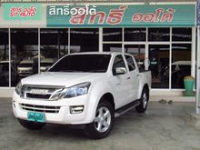 2011 Isuzu D-Max CAB-4 (ปี 11-17) Hi-Lander 3.0 AT Pickup