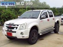 2011 Isuzu D-Max CAB-4 (ปี 07-11) Hi-Lander X-Series 2.5 MT Pickup