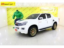 2014 Isuzu D-Max CAB-4 (ปี 11-17) Hi-Lander X-Series 2.5 AT Pickup
