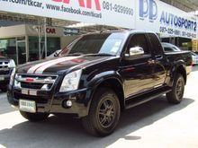 2011 Isuzu D-Max SPACE CAB (ปี 07-11) Hi-Lander 2.5 MT Pickup