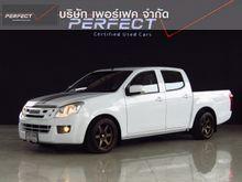 2012 Isuzu D-Max CAB-4 (ปี 11-17) L 2.5 MT Pickup