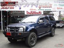2002 Isuzu D-Max CAB-4 (ปี 02-06) LS 3.0 AT Pickup