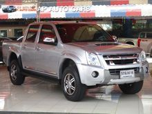 2011 Isuzu D-Max CAB-4 (ปี 07-11) LS 3.0 MT Pickup