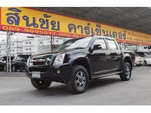 2007 Isuzu D-Max CAB-4 (ปี 07-11) LS 3.0 MT Pickup