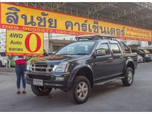 2003 Isuzu D-Max CAB-4 (ปี 02-06) LS 3.0 MT Pickup