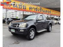 2002 Isuzu D-Max SPACE CAB (ปี 02-06) Rodeo 3.0 MT Pickup
