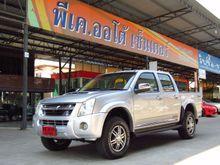 2011 Isuzu D-Max CAB-4 (ปี 07-11) LS 3.0 MT Pickup