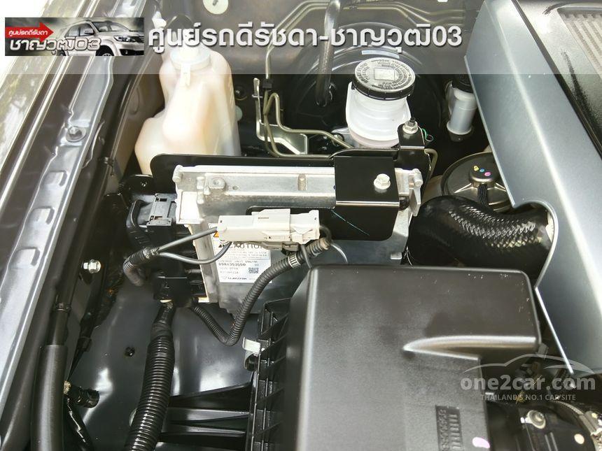2009 Isuzu D-Max Rodeo Pickup